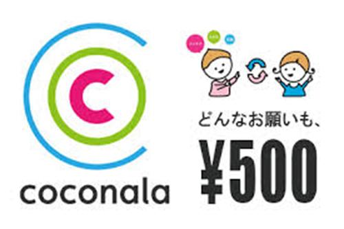 ココナラ (coconala)で記事販売しているリライト記事って使えますか?
